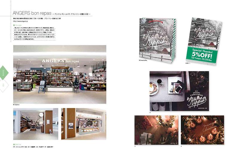 shop branding. Black Bedroom Furniture Sets. Home Design Ideas